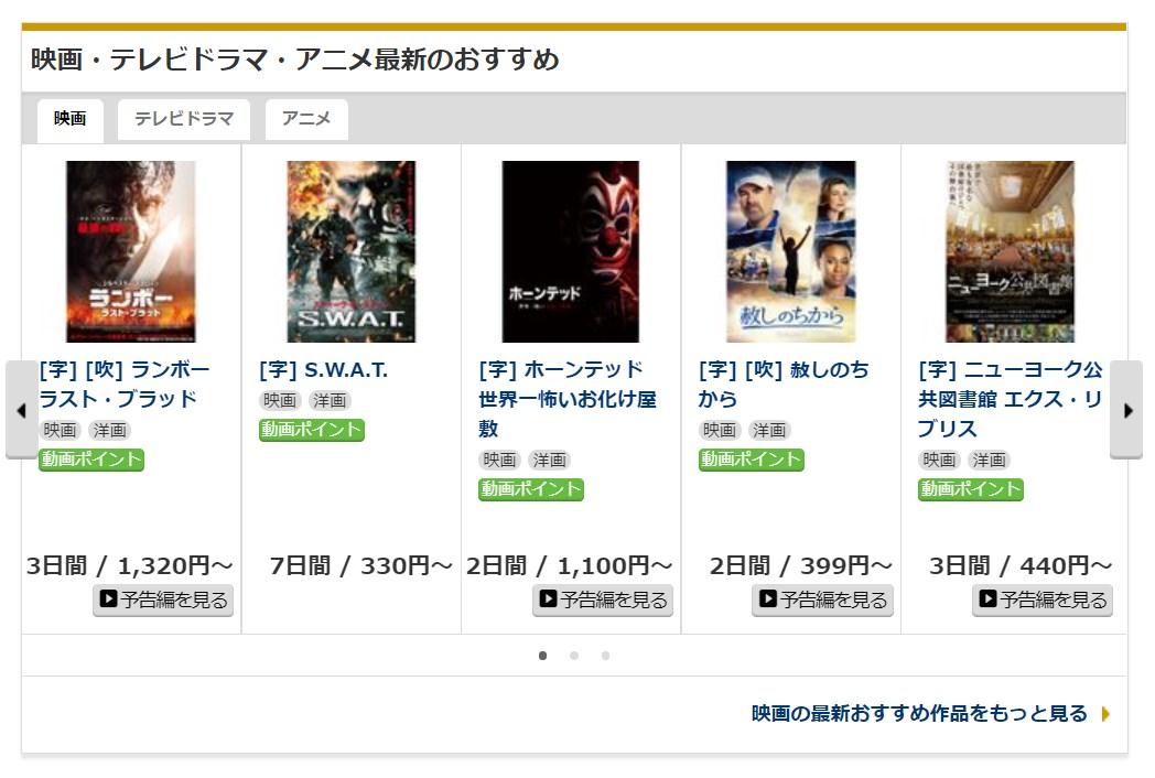 music.jpの動画